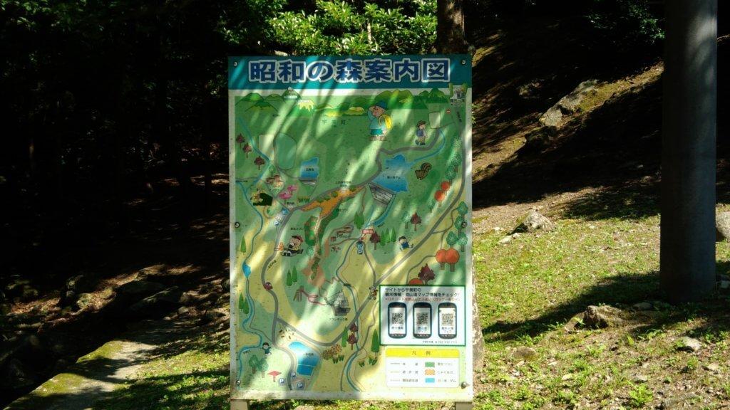 昭和の森公園キャンプ場地図