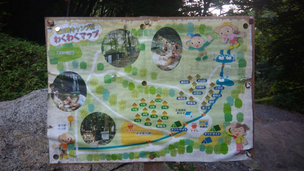 福岡直方 おすすめキャンプ場 ブログ 福岡