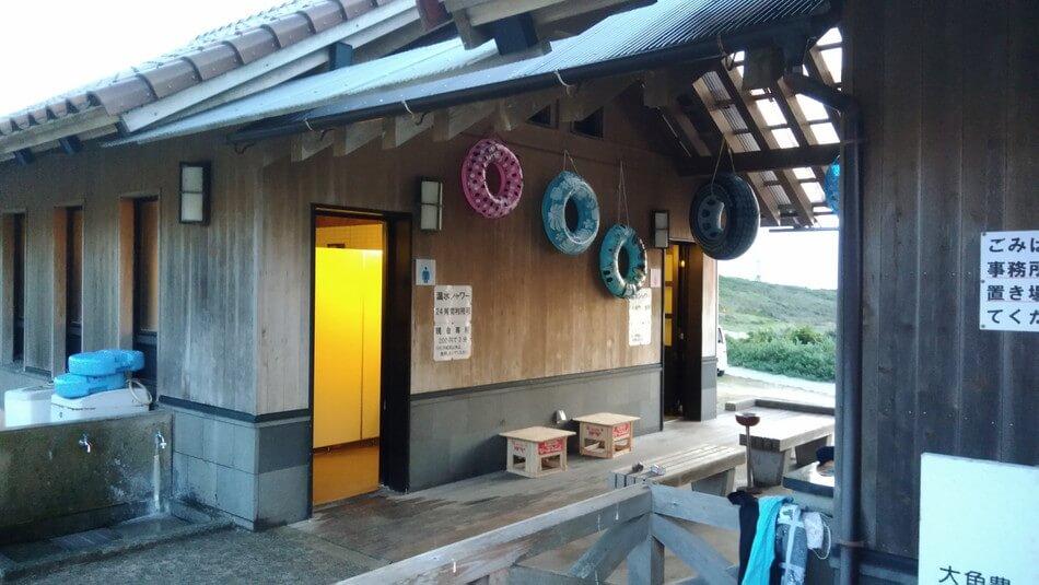 角島キャンプ場 シャワー