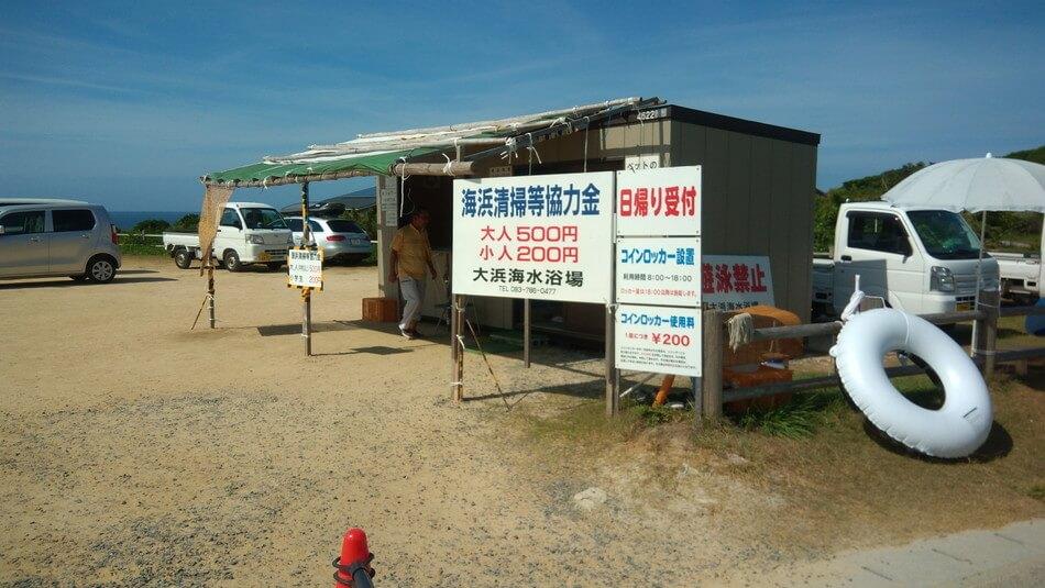山口 角島キャンプ場 駐車場 キャンプブログ 福岡 広島