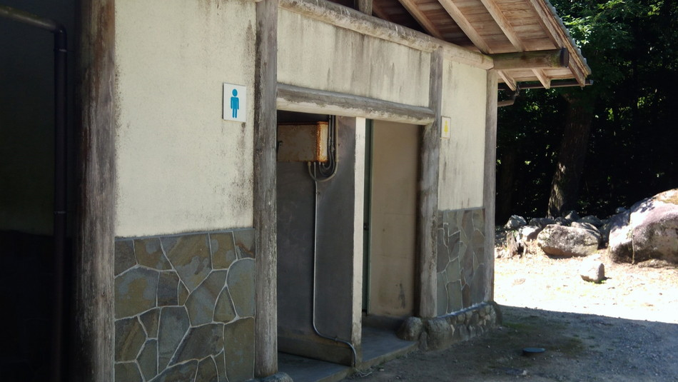 一本松 キャンプ場 トイレ情報