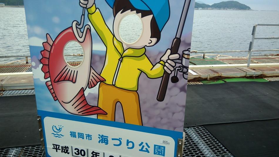 釣り公園 タイ 福岡 釣れない 子供向け ブログ