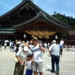 出雲大社 大繩 家族 ブログ 参拝 IZUMO SHIMANE JAPAN