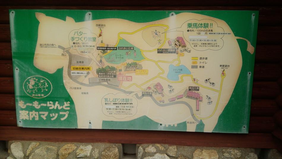 子供 お出かけ 福岡 モーモーランド 地図