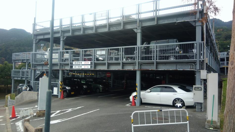 福岡市 もーもーらんど 駐車場 300円