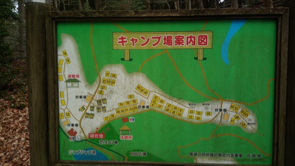 佐賀県 おすすめキャンプ場 北山ダム