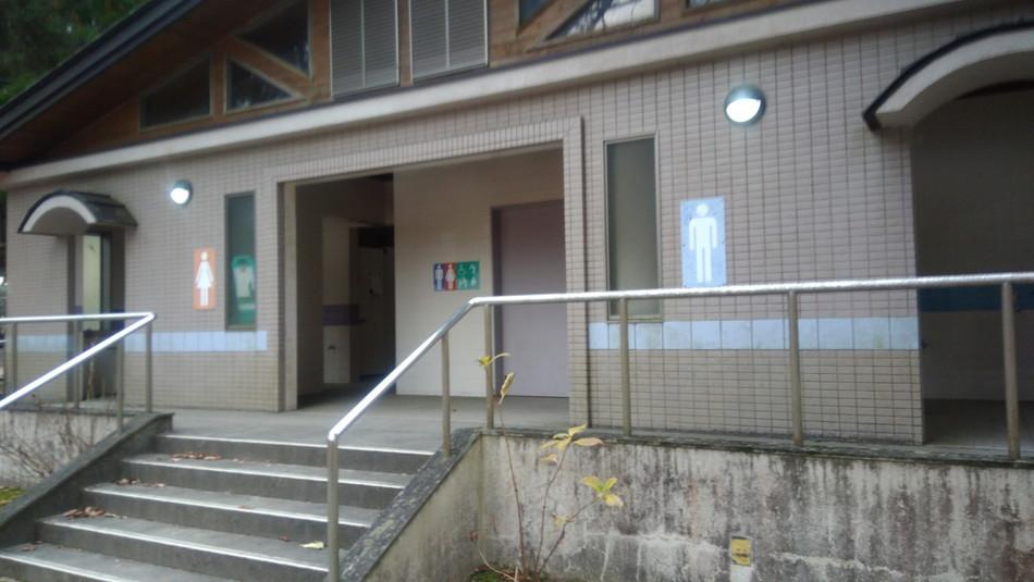 北山ダムキャンプ トイレ