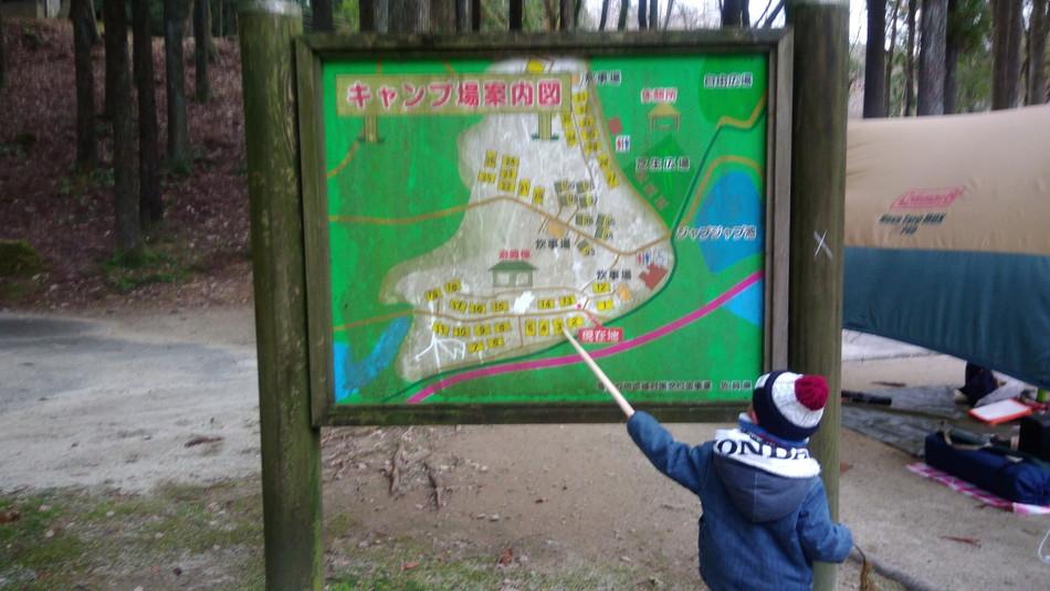北山ダムキャンプ場 子供 ブログ