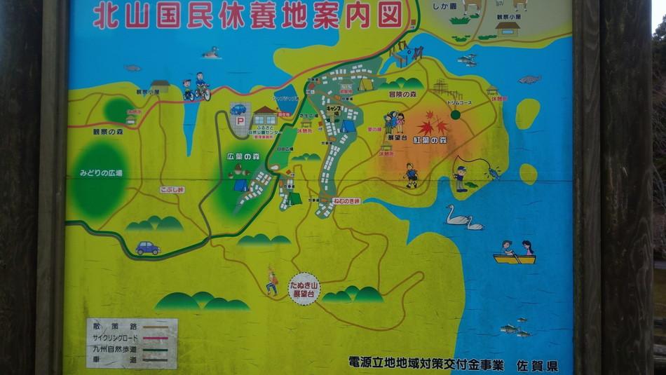北山ダム キャンプ ブログ