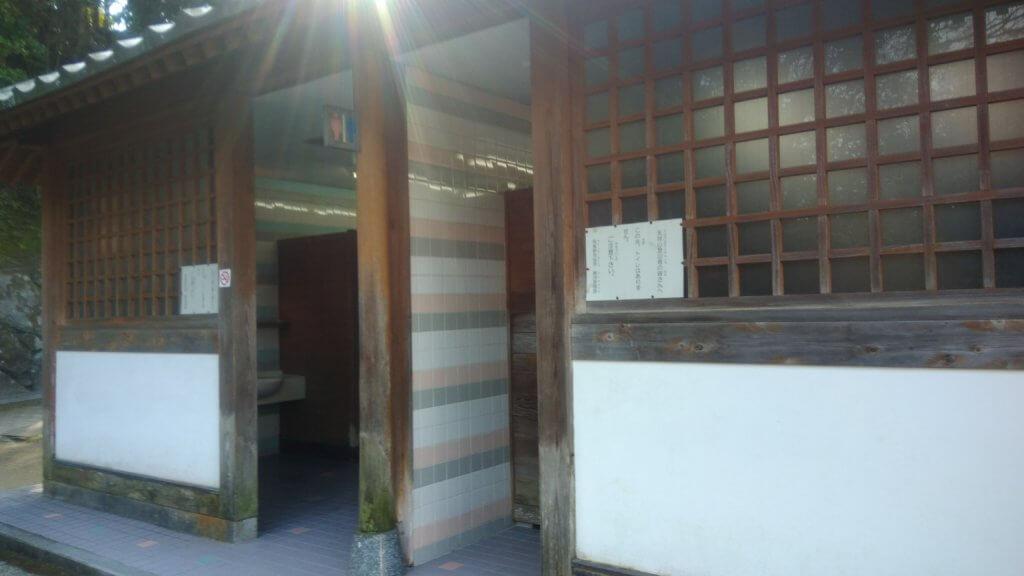天拝山公園 トイレ