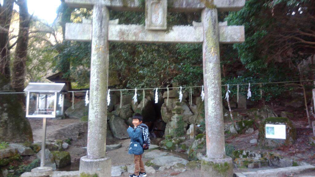 子供 天拝山 滝