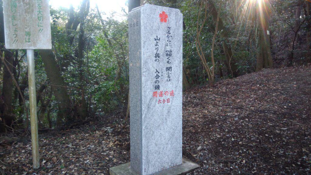 天拝山 がんばれ 福岡 キャンプブログ