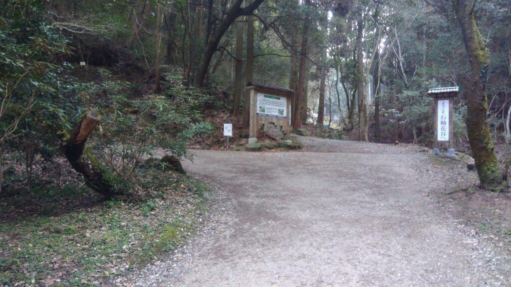 福岡の天拝山は初心者登山