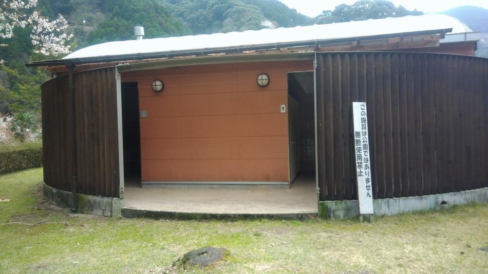 日向神峡キャンプ場 トイレ