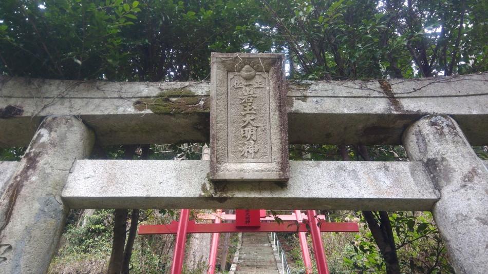 日向神峡キャンプ場 神社