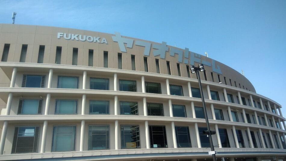 福岡ドーム ホークスキッズ