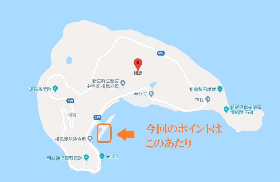相島 地図
