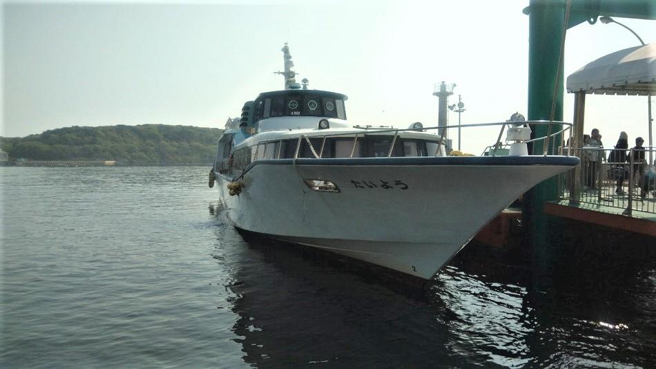 相島 あいのしま フェリー 船