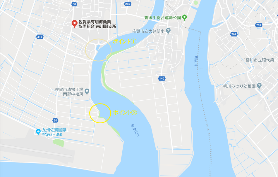 佐賀 有明海 釣りポイント 早津江川