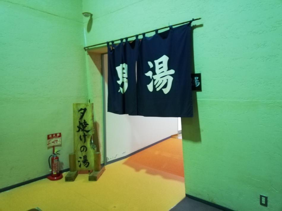 熊本四季の里お風呂