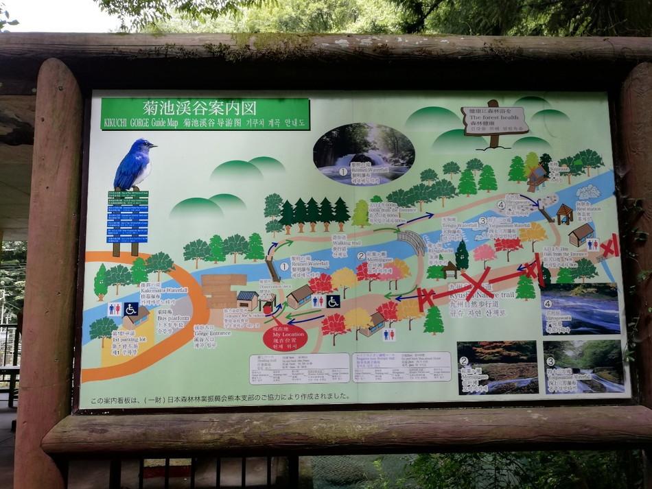 菊池渓谷 場所 マップ