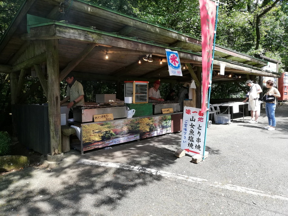 菊池渓谷の売店