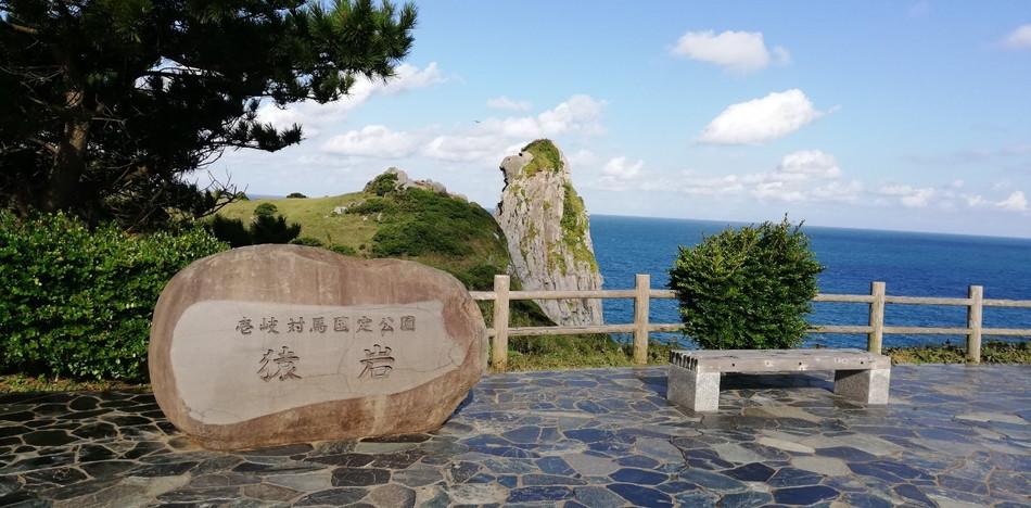 長崎 壱岐 猿岩 写真