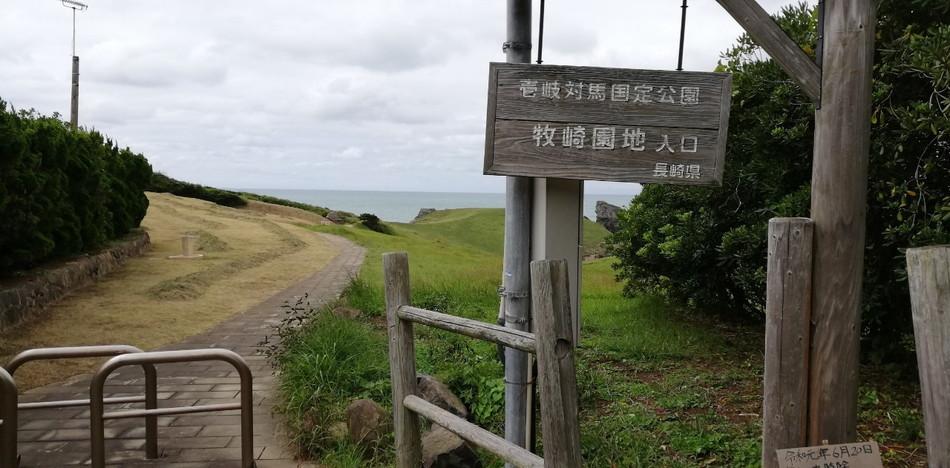 長崎 壱岐の観光ブログ