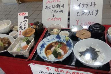 福岡おすすめ魚食堂