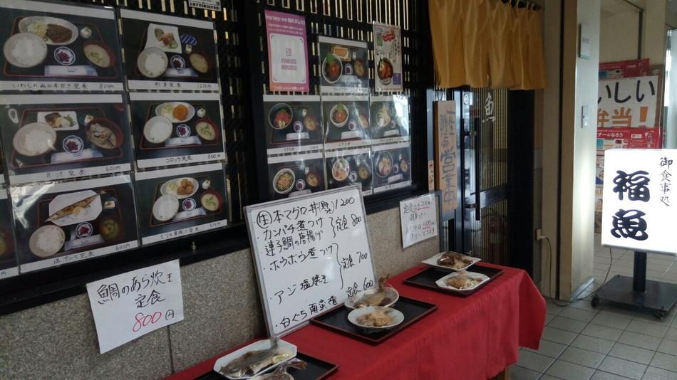 福岡のおすすめ鮮魚市場 福魚