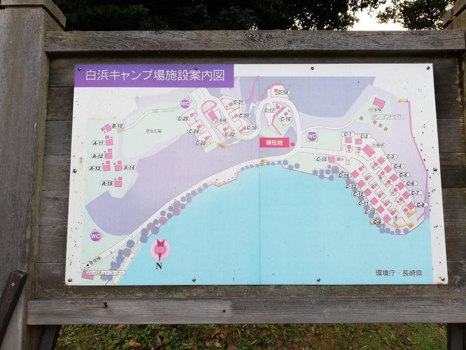 白浜キャンプ場 マップおすすめキャンプ場