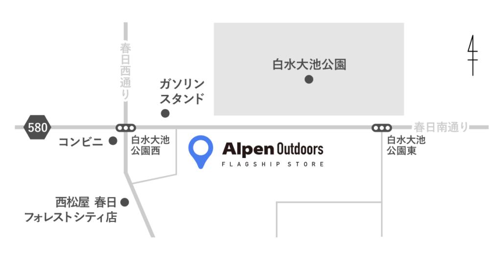 アルペン春日 地図