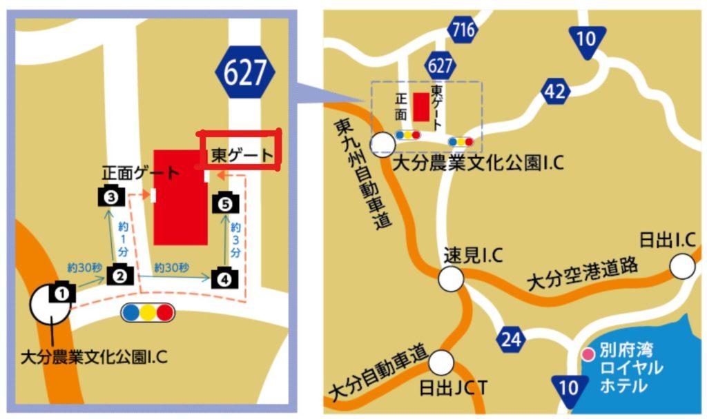 大分キャンプ場地図