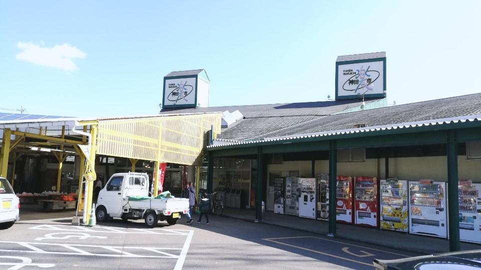 杵築 農業文化公園近くのスーパー