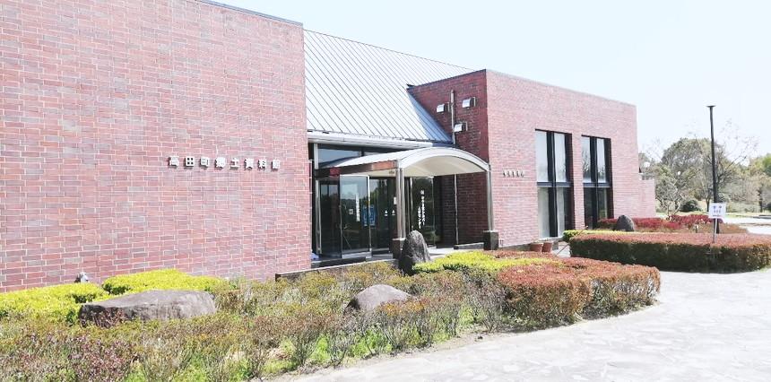 シルバーセンター高田濃施山公園