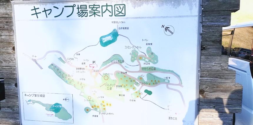大野城いこいの森キャンプ場地図