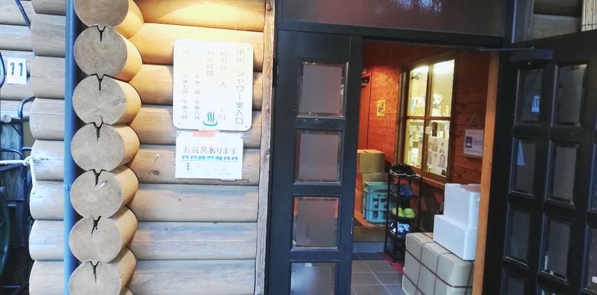 お風呂とシャワーがある福岡のキャンプ場