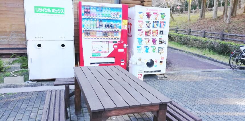 おすすめキャンプ場の自動販売機