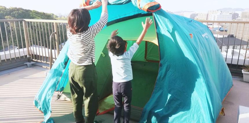 ベランピングでテント