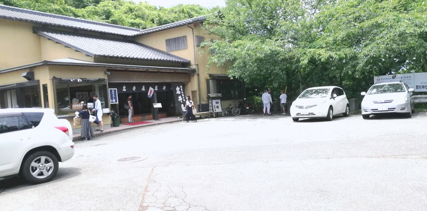 福岡のパワースポット入口